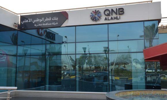 QNB-min