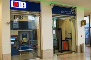 CIB Bank - Egypro