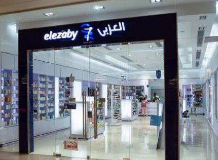 el+ezaby